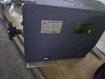 Motor cổng lùa YH nhập khẩu Đài Loan 700kg