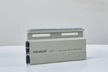 Newdoor 50I