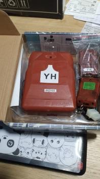 Remote cửa cuốn YH