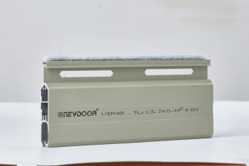 Newdoor VIP 49A
