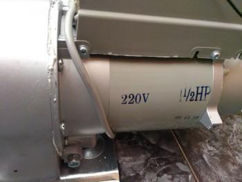 Motor cổng lùa YH nhập khẩu Đài Loan 1500kg